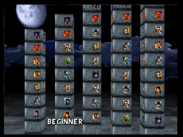Mortal Kombat 4 - Level Select  -  - User Screenshot